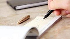راه حل ثبت و تایید چک های جدید بدون مراجعه به بانک