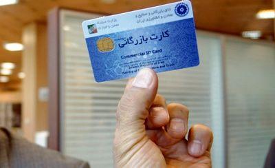 رییس ستاد مبارزه با قاچاق کالا و ارز مطرح کرد: قاچاق کالا در پوشش کارتهای بازرگانی/ با قاچاقچیان سازمان یافته مواجه هستیم