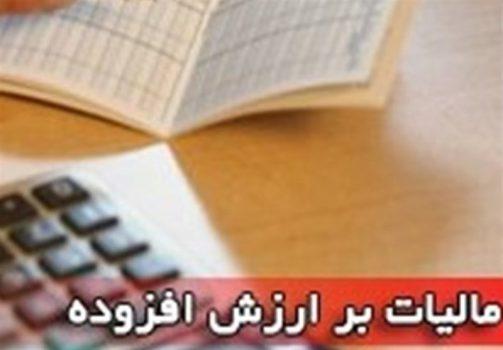 ضرایب جدید مالیات بر ارزش افزوده فروشندگان خودرو و بنکداران مشخص شد + سند