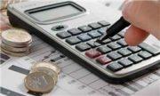 وزارت اقتصاد پیشنهاد افزایش نرخ مالیات ارزش افزوده را ارائه کرد