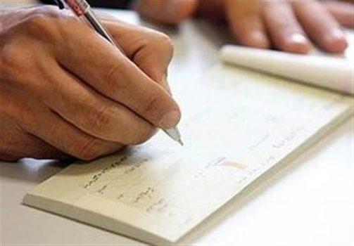 آییننامه اصلاحی قانون چک به شورای پول و اعتبار رفت