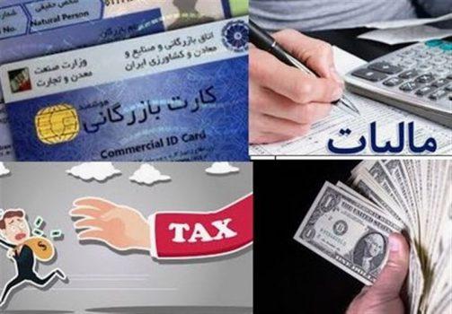 ارسال اصلاحیه قانون مالیاتهای مستقیم به مجلس/حذف مالیات بر درآمد تجدید ارزیابی داراییها