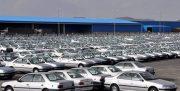 کاهش لحظهای قیمت خودرو در بازار/افت ۹ میلیونی پراید