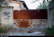 جزئیات تخصیص برق و آب به واحدهای مستقر در شهرکهای صنعتی تهران