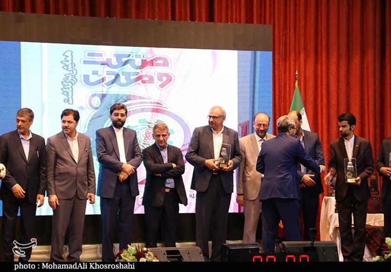 گزارش روز صنعت و معدن استان کرمان