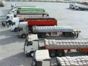 ۱۲۰ کالای دیگر به تجارت ترجیحی ایران و ترکیه اضافه میشود