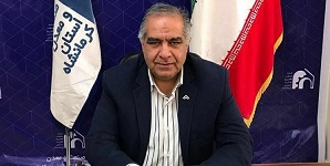 دبیرخانه صنعت، معدن و تجارت کرمانشاه:توسعه و ترویج فرهنگ مطالعه در کارخانههای کرمانشاه