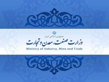 سه پیشنهاد وزارت صنعت به مجلسیها