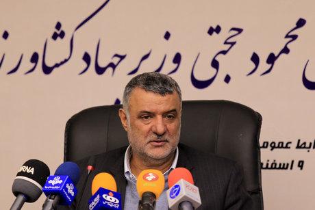 وزیر کشاورزی اعلام کرد: اجرای سیاست جدید ارزی با اصرار رئیسجمهور / افزایش قیمتی نداریم