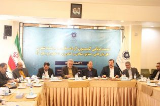 سهل آبادي: اصفهان مي تواند به مقصد گردشگران صنعتي تبديل شود