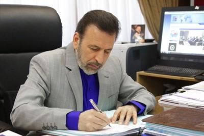 با حکم رییس دفتر رییس جمهور؛ دکتر علی جنتی به عنوان مشاور رییس دفتر رییس جمهور و سرپرست نهاد منصوب شد