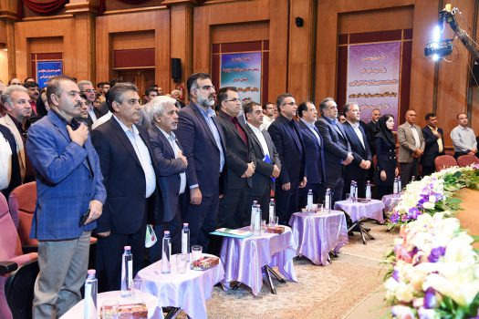 گزارش روز صنعت و معدن استان فارس