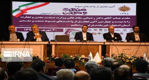 رئیس خانه صنت، معدن و تجارت ایران: صنعتگران از بهره مرکب رنج میبرند