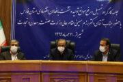 وزیر صمت: امضاهای طلایی را حذف میکنیم