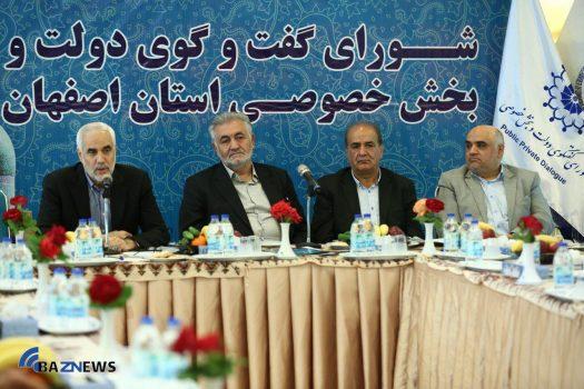 مهر عليزاده: مدیران دستگاه هاي دولتي یا سرعت فعاليت هاي خود را افزایش دهند یا بروند/سهل آبادي: صادرات در اولویت هدف گذاری های سال ۹۷ قرار گيرد.
