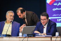 آیین تجلیل از واحد های نمونه صنعت و معدن استان اصفهان