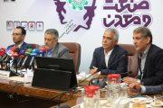 دبیرکل خانه صنعت، معدن و تجارت ایران خبر داد: بهبود نرخ تکرار ضریب سرمایه / فرار مالیاتی بسیار سخت شده است