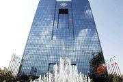 در پاسخ به انتقادات مطرح شد؛ اولویت بندی کالاهای مشمول ارز رسمی در اختیار بانک مرکزی نیست