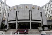 نتایج یک بررسی نشان داد؛ ایران در جمع ۱۱کشور فاقد بانک خارجی/فضای بانکی چقدر رقابتی است؟