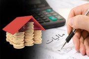 از سوی سازمان امور مالیاتی؛ فهرست کالاها و خدمات مالیات ارزش افزوده ابلاغ شد