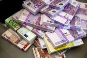 تا پایان روز دوم مهرماه رقم خورد؛ معامله ۲میلیارد و ۲۰۶ میلیون یورو در نیما/نرخ: ۱۰هزار و ۴۵۹ تومان