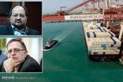 مهر خبر میدهد؛ فهرست کالاهای صادراتی ملزم به واریز ارز به سامانه نیما اعلام شد