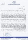 در نامه ای به رئیس مجلس مطرح شد؛ لایحه افزایش مناطق آزاد چرا به اولویت اقتصاد ایران تبدیل شده است؟