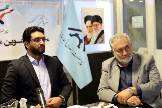 رئیس خانه صنعت، معدن و تجارت ایران: قانون مشاغل سخت و زیان آور  نیازمند اصلاح فوری است