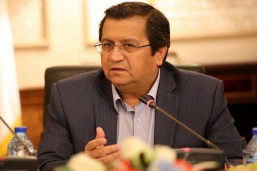 رئیس کل بانک مرکزی اعلام کرد: نظام بانکی برای دور زدن تحریمها آماده است