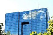 تاکید دوباره بانک مرکزی بر بازگشت ارز صادراتی به عراق و افغانستان