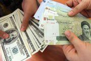 رییس کنفدراسیون صادرات ایران: بازار کشش دلار بالای ١٠هزارتومان را ندارد/ترازتجاری مثبت ١١ماهه