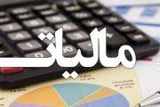 مدیر کل بازرسی ویژه سازمان مالیاتی خبر داد جزئیات فرارهای مالیاتی/ مطالبه ۱۸.۴ هزار میلیارد تومان در سال ۹۷