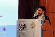 امام جمعه موقت تهران: مبارزه با فساد در کشور جدی گرفته شود تا تولید به رقابت برسد