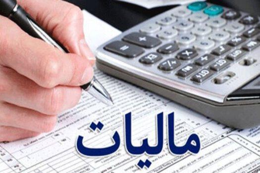 از سوی رئیس سازمان امور مالیاتی؛ مالیات مقطوع بابت عملکرد سال ۹۸ برخی از صاحبان مشاغل تعیین شد