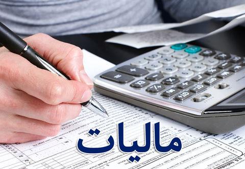 جزییات حذف معافیتهای مالیاتی صادرکنندگان دارای تخلف ارزی