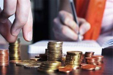 ایجاد صندوق توسعه و ضمانت سرمایهگذاری زیرساخت