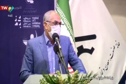 نایب رییس خانه صنعت، معدن و تجارت ایران:یک روستا نمیتواند بدون کدخدا باشد چطور یک وزارت میتواند بدون وزیر باشد؟
