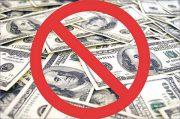 جزییات طرح حذف دلار از معاملات بینالمللی