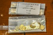 احتمال تحویل سکههای پیش فروش زودتر از سررسید