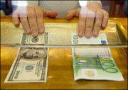 گزارشی از آخرین تغییرات قیمتی نرخ ارز آزاد و دولتی