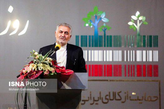 """رییس خانه صنعت، معدن و تجارت ایران: گسترش """"مال""""ها در مقابل """"رونق تولید"""" است"""