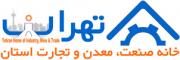 اعلام نظر خانه صنعت معدن و تجارت استان تهران در مورد مشکلات واحدها با سازمان تامین اجتماعی