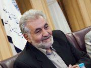 رییس خانه صنعت، معدن و تجارت ایران : حمايت مسؤولانه؛ همراهي همدلانه