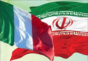 ایتالیا و ایران توافق سرمایهگذاری ۵ میلیارد یورویی امضا میکنند