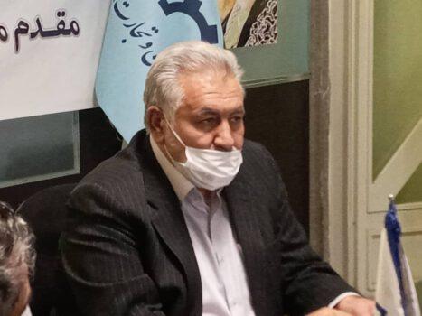 رئیس خانه صنعت،معدن و تجارت ایران : مسیر سنگلاخی تولید وعدم تحقق وعده های دولت به بخش خصوصی