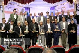 /گزارش تصویری/ آیین تجلیل از صنعتگران و معدنکاران استان سمنان