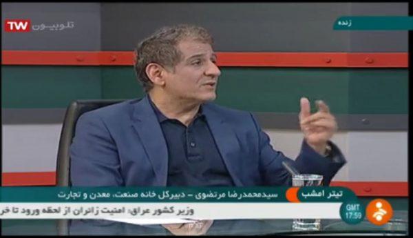 دبیرکل خانه صنعت، معدن و تجارت ایران: هر کسی چوب لای چرخ فعالیت واحدهای تولیدی میگذارد خائن است