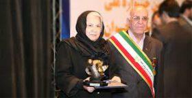 پیام تسلیت رییس خانه صنعت، معدن و تجارت ایران در پی در گذشت بانوی کارآفرین مرحومه خانم بهجت نامی