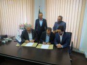 امضای توافق نامه همکاری مشترک خانه صنعت، معدن و تجارت ایران و خانه صنعت، معدن و تجارت جوانان