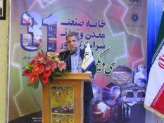 گزیده صحبت های دبیرکل خانه صنعت، معدن و تجارت ایران در سی و یکمین اجلاس سراسری خانه های صنعت، معدن و تجارت در سمنان